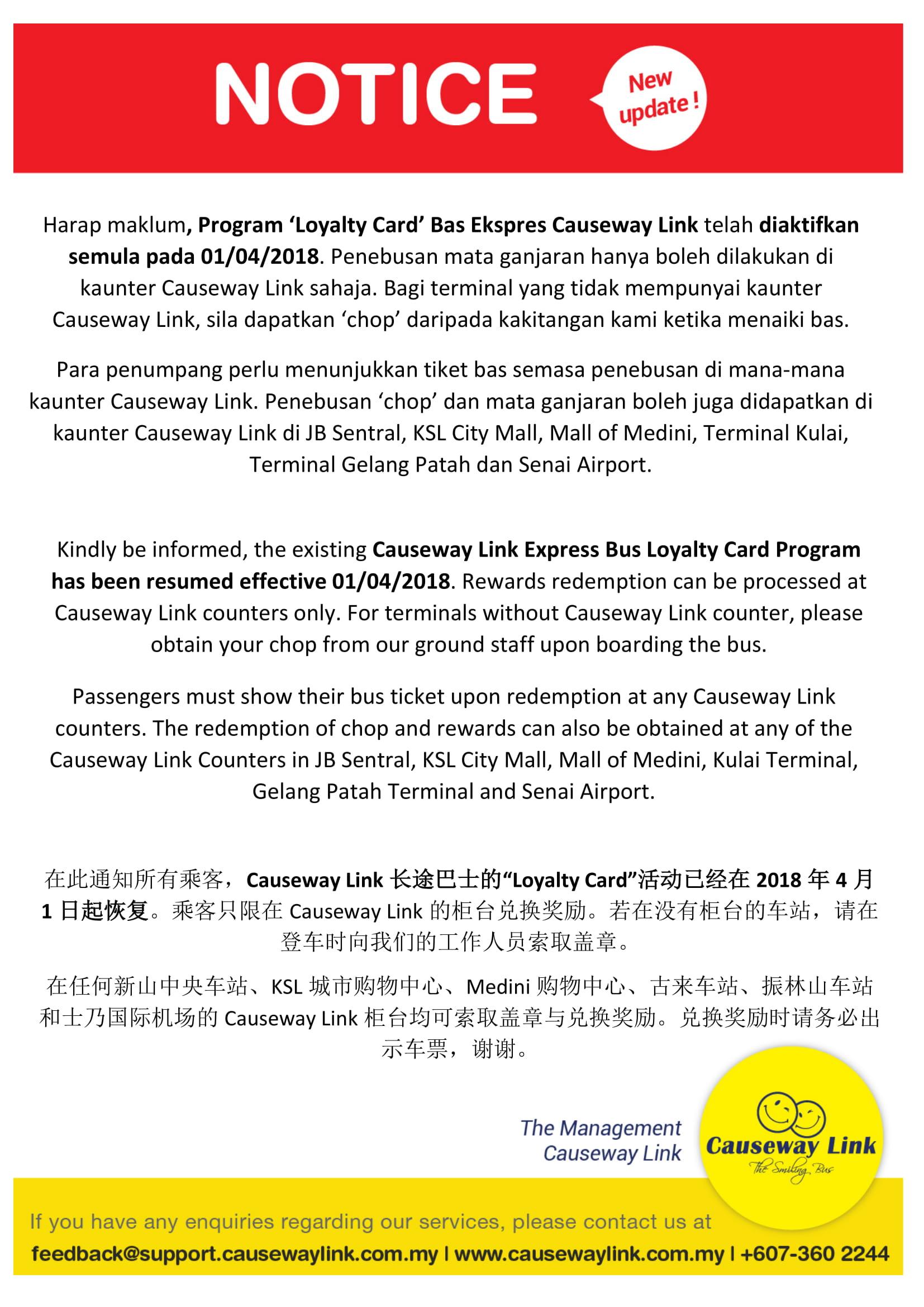 Malaysia Online Express Bus Ticketing In Johor Bahru And Singapore Tiket Gelang 04 Apr 2018