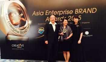 asia enterprise brand awards 2015 Lim family